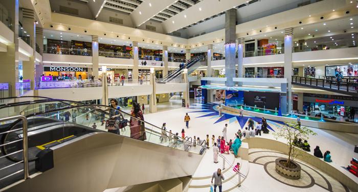 Dolmen Mall Karachi