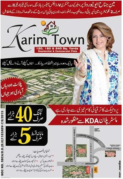 Ultra Modern Karim Town Karachi Launched